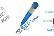 Ce trebuie sa stii despre optimizarea SEO?