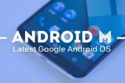 Cat de avansat poate ajunge sistemul de operare Android
