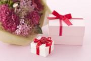 Cum poti gasi cele mai bune cadouri ?